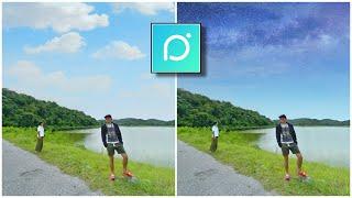 Picnic แอ พ แต่ง ท้องฟ้า ฟรี ที่ใช้ง่ายที่สุดใน 3 โลก (Picnic Tutorial) screenshot 2