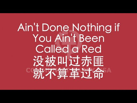 aint-done-nothing-if-you-aint-been-called-a-red-the-51st-division
