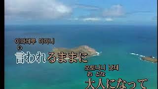 まふまふ - 夢のまた夢 (KY 44250)