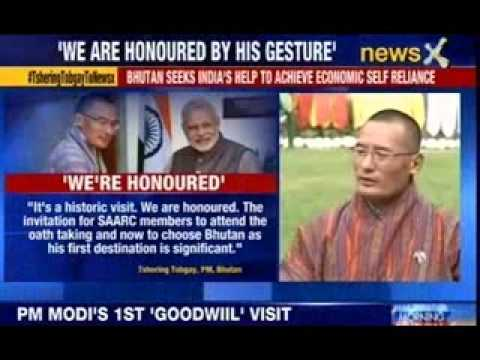 PM Narendra Modi to leave today for Bhutan on a two-day visit