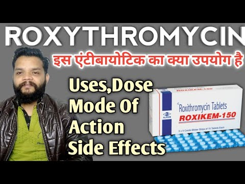 Download Roxythromycin Uses,Mode Of Action,Side Effects / Macrolide Antibiotics / Roxykem Tablets In Hindi