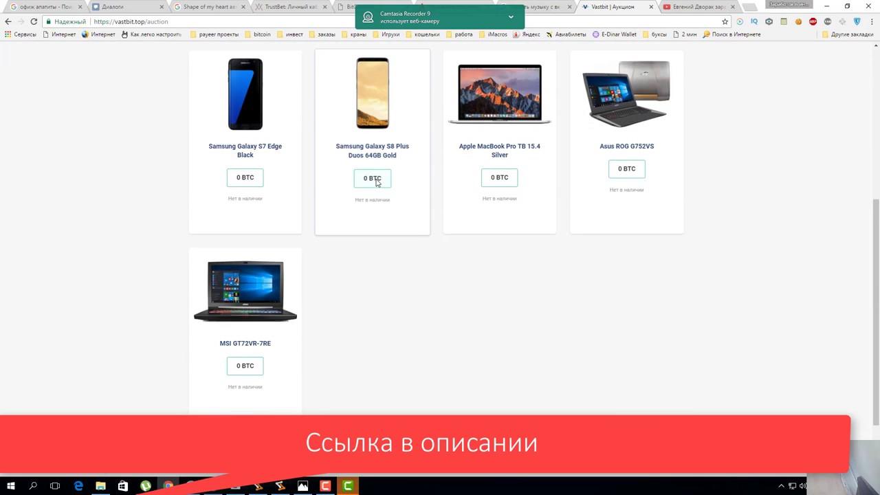 Заработать на бирже какие вложения киевстар интернет без границ не работает