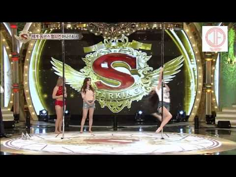 150425 Star King Miss A Jia Pole Dance Cut