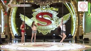 Repeat youtube video 150425 Star King Miss A Jia Pole Dance Cut