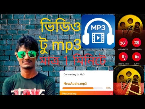 video to mp3 convert mp4 to Best Video and Audio converter Apps Video to  With Full HD+ Audio ban