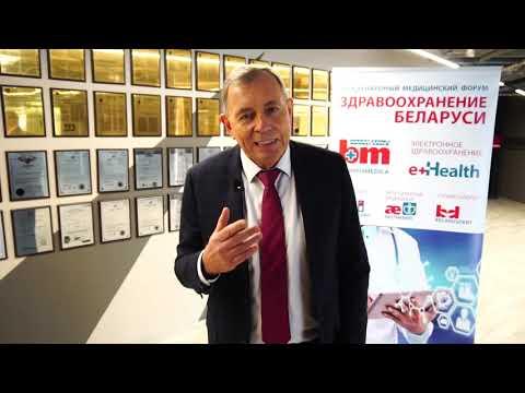 Какие новые технологии и продукты мы увидим на выставке Здравоохранение Беларуси 2019