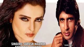 NA JANE KYUN TERA MILKAR ( Singers, Suresh Wadkar & Anuradha Paudwal ) ALBUM, BEWAFA SANAM