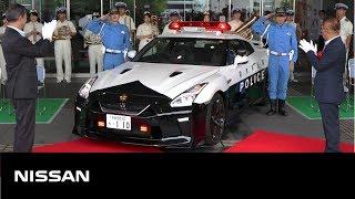 【GT-R】日本最強のパトカー?!爆誕 Japan