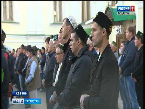 Мусульмане Казани празднуют Курбан-байрам - YouTube