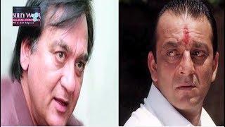 Gambar cover जब अपने पिता Sunil Dutt से ही भिड़ गए Sanjay Dutt