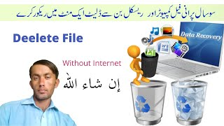 how to recover deleted files from pc recycle bin after empty