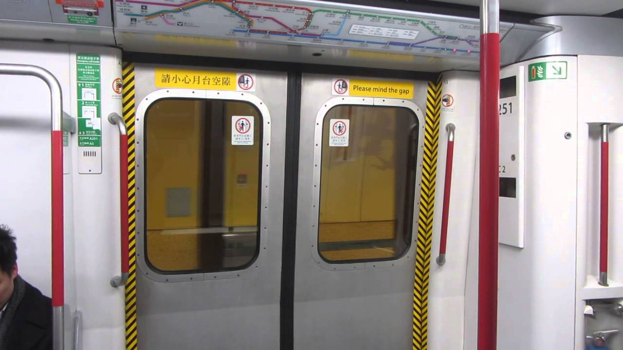 MTR Metro Cammell M-Train Phase 2B (I-Stock) Doors Open and Close - YouTube & MTR Metro Cammell M-Train Phase 2B (I-Stock) Doors Open and Close ...