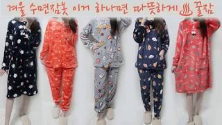 귀여운 캐릭터 수면잠옷 세트/ 수면원피스 겨울 홈웨어 …