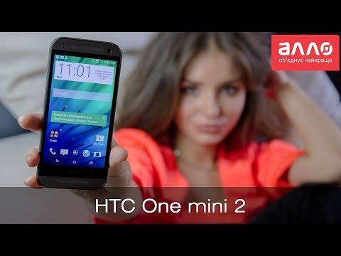 Видео-обзор смартфона HTC One mini 2