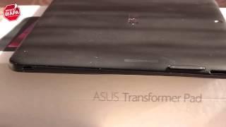 Видеообзор планшета ASUS Transformer Pad TF103(Привет, с вами просто шара ком. У компании ASUS есть хорошая традиция, каждый год, начиная с 2011 они радуют нас..., 2014-10-31T16:16:44.000Z)