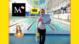 Плавание на спине 25 метров на время. Девочки 7 лет.
