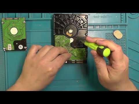 Техническое обслуживание жесткого диска