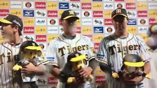 梅野、ナバーロ、大山選手のヒーローインタビュー 【阪神タイガース】7月4日甲子園