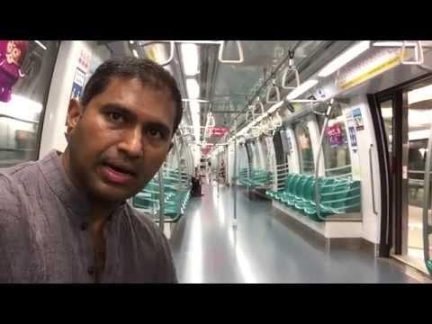 Singapore Metro MRT