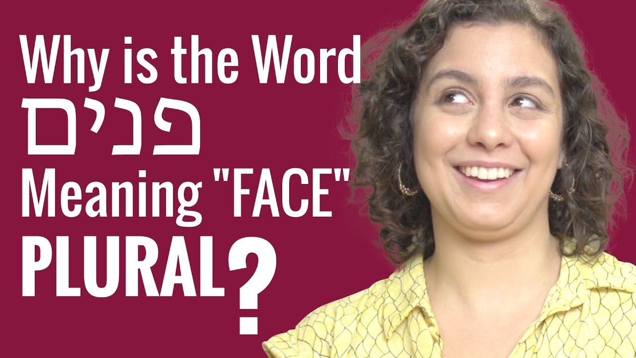 Ask a Hebrew Teacher - Why is the Word פנים (panim) Meaning