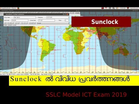 SSLC ICT Model Exam 2019 - Activities using sunclock - YouTube