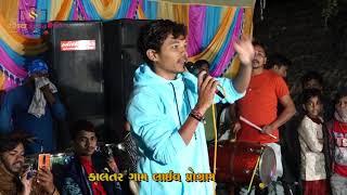 Download Jalnara to jalta rahya ( singer..kishansinh parmar )