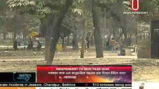 Suhrawardy Udyan (16-12-2014)
