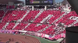 【大阪ダービー】セレッソ大阪vsガンバ大阪 2018.10.6 ヤンマースタジア...