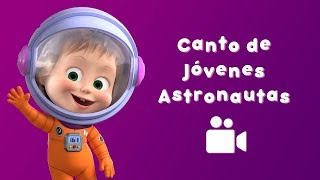 CANTO DE JÓVENES ASTRONAUTAS   Masha y el Oso ⭐️ Canción para Niños  Una Estrella del Cielo