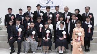 第26回大分合同新聞社賞 thumbnail