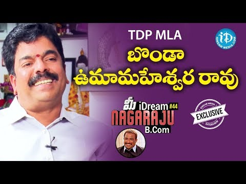 TDP MLA Bonda Umamaheswara Rao Exclusive Interview || Talking Politics With iDream #98