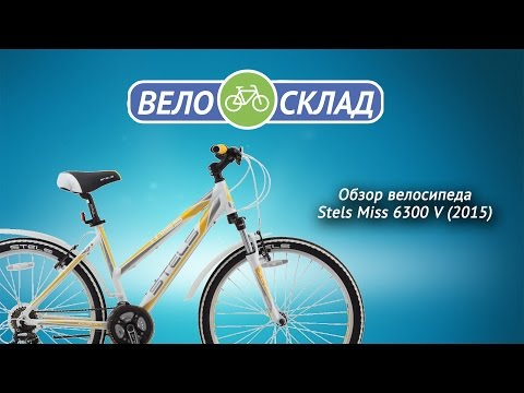 Обзор велосипеда Stels Miss 6300 V 2015