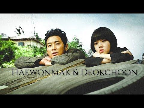 Along With The Gods [Haewonmak/Deokchoon] -  In Love Over Me~