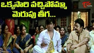 Brahmanandam Tremendous Comedy In Engagement