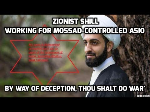 """Imam"" Tawhidi Exposed! - Working for Mossad-controlled ASIO & ASIS"