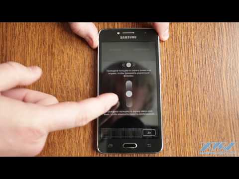 Как установить фото на контакт в Samsung Galaxy J2 Prime (XDRV.RU)
