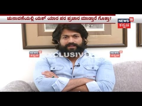 Breaking | Actor Yash's Exclusive Interview To News18 Kannada After FB Live Video