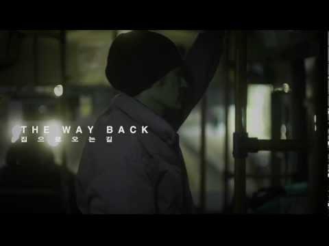 The Way Back (a short film by Halla Kim) TRAILER