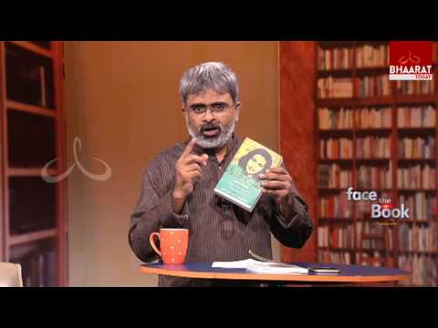 The Diary of a Young Girl | Anne Frank | Face The Book With Akella Raghavendra | Episode No13