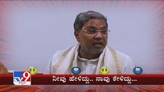 Neevu Heliddu Naavu Keliddu: Siddaramaiah \u0026 DK Shivakumar On BJP Dissidence