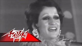Tab Wana Maly - Warda طب وانا مالى - حفلة - وردة