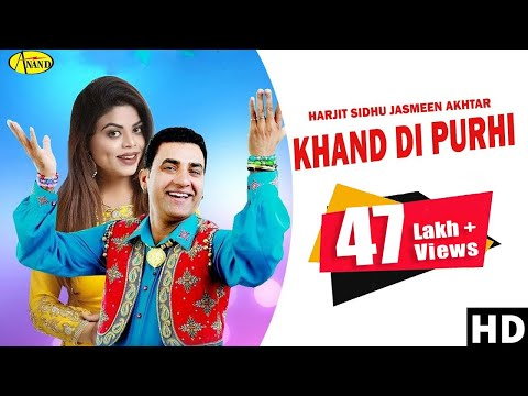 Harjit Sidhu ll Jasmeen Akhtar    Khand Di Purhi    New Punjabi Song 2017   Anand Music