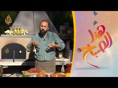 طريقة تحضير -طاجن اللحمة- مع الشيف شادي  - نشر قبل 5 ساعة