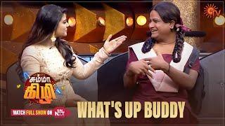Aishwarya Rajesh mocks Chutti Aravind | Chumma Kizhi - Best Moments | Sun TV