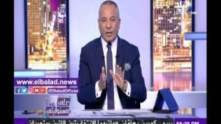 أحمد موسى: الرئيس السيسي وجه رسائل «نارية» لم نسمعها منذ عهد «السادات».. فيديو