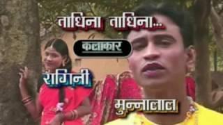 BASTARIYA HALBI VIDEO SONG 2 | tadhina tadhina halbi video