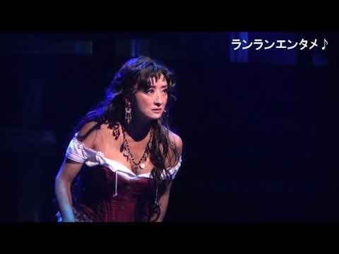 花總まり、松下優也 主演ミュージカル「ロマーレ」公開ゲネプロ