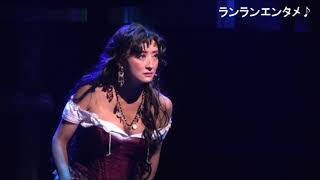 ミュージカル『ロマーレ』~ロマを生き抜いた女カルメン~ 2018年3月23...
