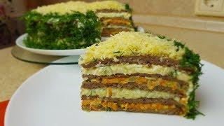 ЗАКУСОЧНЫЙ ТОРТ - цыганка готовит. Ну очень вкусно 🍰👍 Gipsy cuisine.