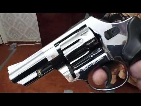 """Револьвер Ekol Viper 3"""" Chrome"""